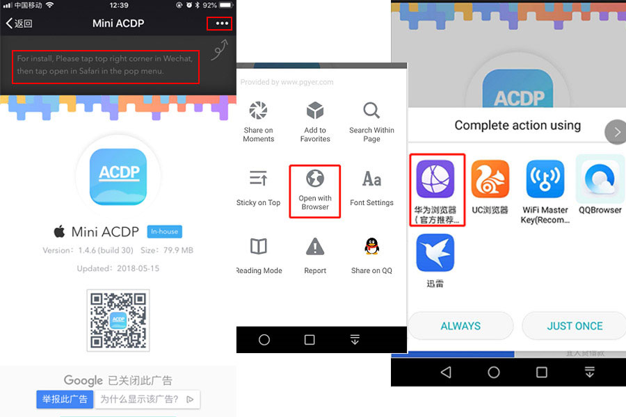 mini-acdp-android-1