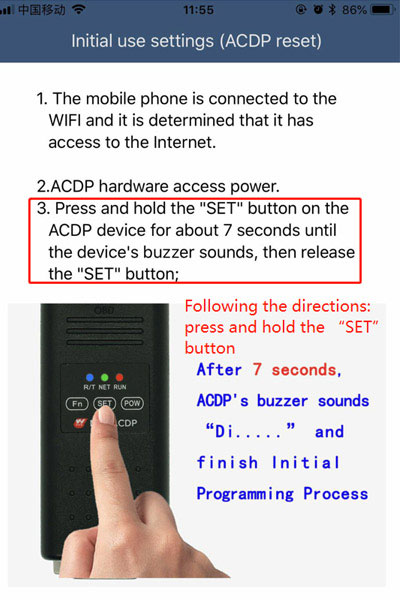 how-to-bound-cell-phone-to-mini-acdp-3