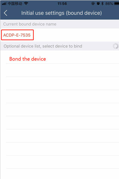 how-to-bound-cell-phone-to-mini-acdp-6