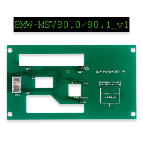 MSV80 ISN Integrated Interface Board Read/Write MSV80 ISN Yanhua Mini ACDP Optional Part